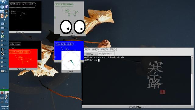 File:Mwkissfish-Screenshot.png