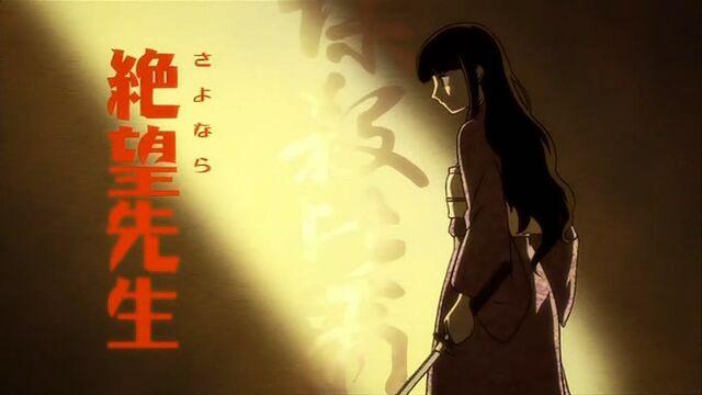 File:Rin katana.jpg