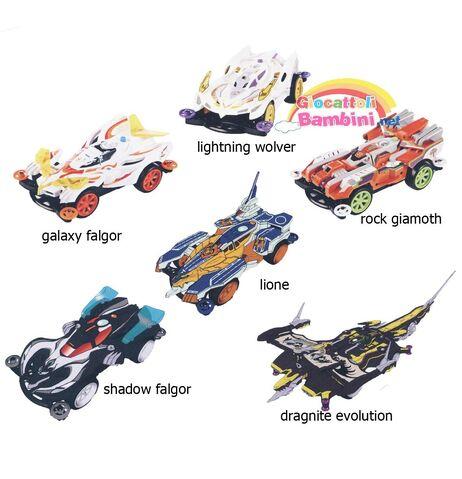 File:Scan2go-race-cars-ass-7.jpg