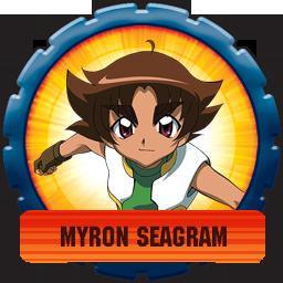 File:Myron-Seagram.png