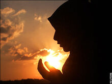 Frau im Islam