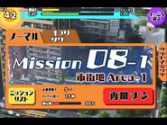 Story Mission Tab
