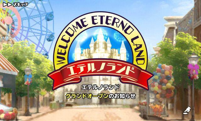 File:Eterno Land.jpeg