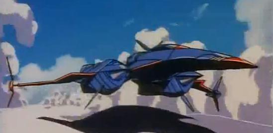 File:GP OVA (side view).png