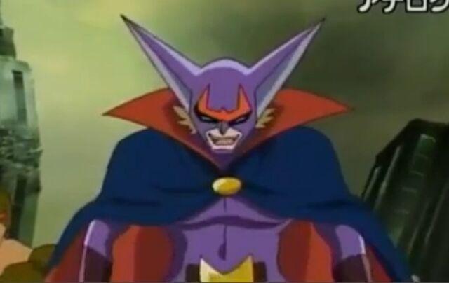 File:Berg Sentai.jpg