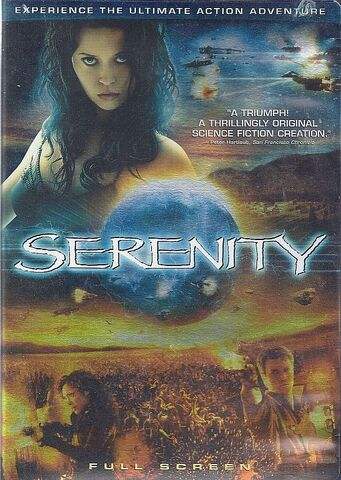 File:Serenity.jpg