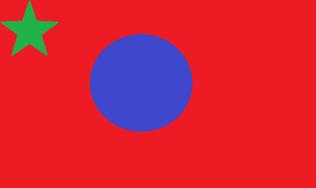 Hawnry flag