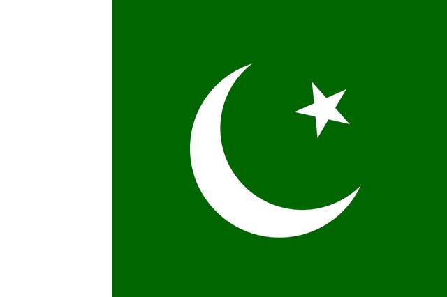 File:Flag of Bhaktapur.png