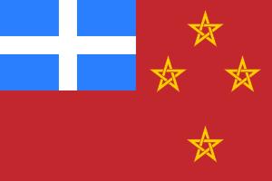 File:Flag of Marokesh.png