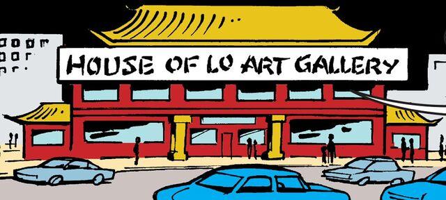File:House of Lo Art Gallery.jpg