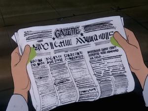 Gazette (Spooky Space Kook)