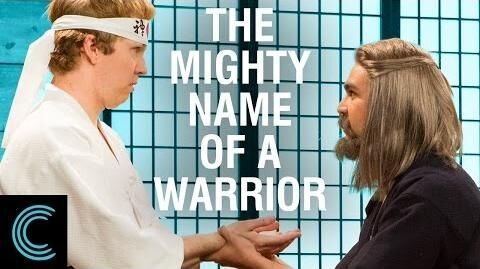The Mighty Name of a Warrior