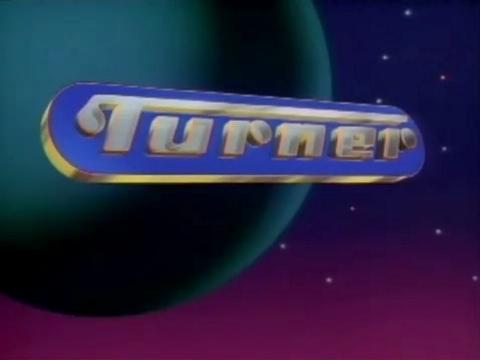 File:Turnerentertainment1991b.jpg