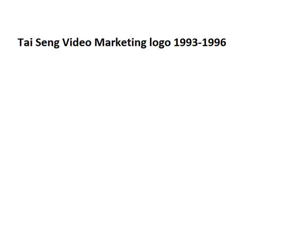 File:Tai Seng Video Marketing logo 1993-1996.png
