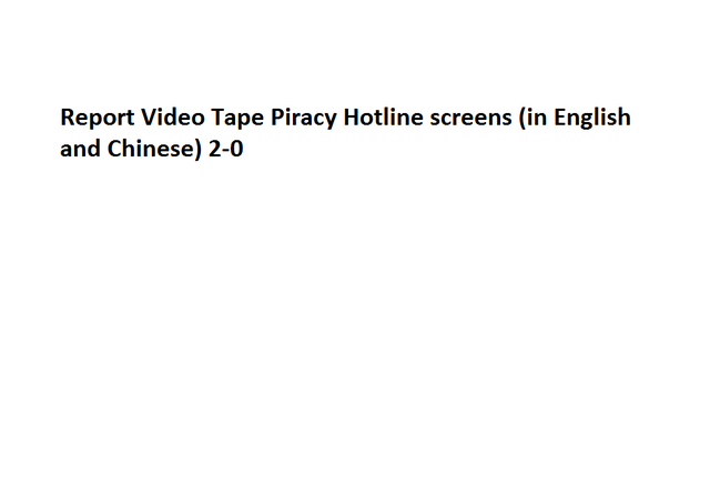 File:Report Video Tape Piracy Hotline screens (in English and Chinese) 2-0.png