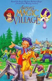 1995 - Aaron's Magic Village VHS Cover