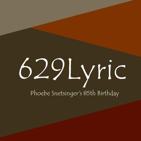 File:629Lyric logo for Phoebe Snetsinger (2).png