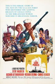 1966 - The Sand Pebbles Movie Poster