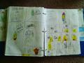 Thumbnail for version as of 19:56, May 8, 2015