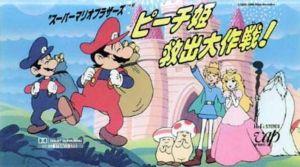File:1986 - Super Mario Bros. Peach-Hime Kyushutsu Dai Sakusen.jpg