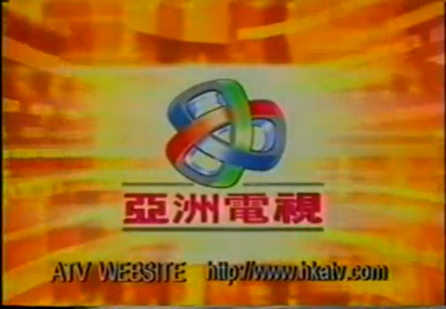 File:2001 Asia Television Logo.png