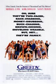 1994 - Greedy Movie Poster 1