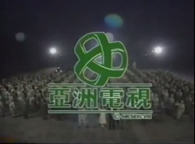 File:Credits of I Come from Guangzhou.png