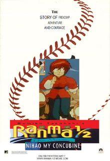 Ranma 12 The Movie 2 (1999) Poster