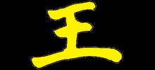Logo of the Yamashiro Space Pirates