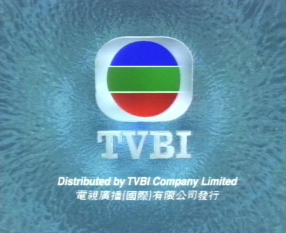 File:TVBI Company Limited logo-0.jpg
