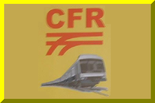 File:600px Ferroviário do Recife.png