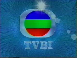 File:1997 TVBI logo.png