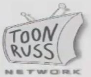 File:ToonRuss Screen Bug 4.jpg