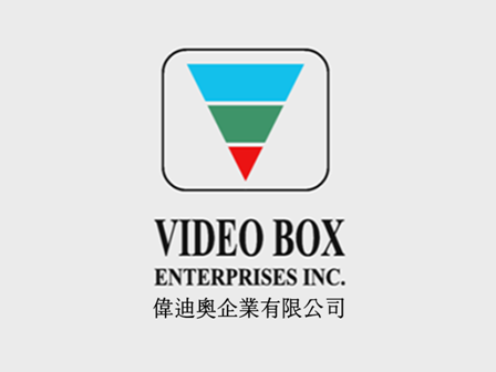 File:Videobox Enterprises Inc. logo.png