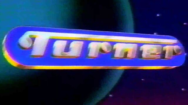 File:Turner Entertainment Logo.jpg