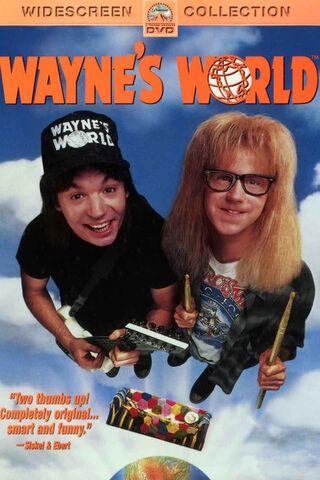File:Wayne's World Poster.jpg
