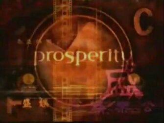 泰盛娛樂公司 (2002)