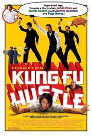 2005 - Kung Fu Hustle Movie Poster