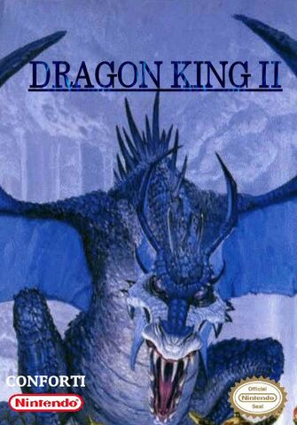 File:Dragon King II.jpg