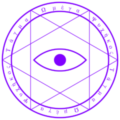 Omega Order