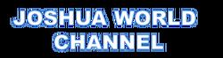 Joshua World Channel Logo