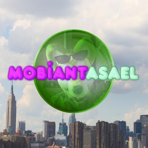 File:Mobiantasael (NiiC logo).png