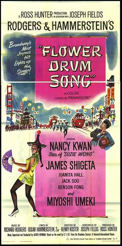 File:1961 - Flower Drum Song Movie Poster.jpeg