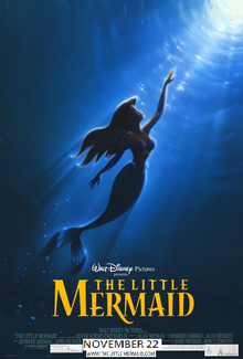 The Little Mermaid 1995 Re-Release Poster