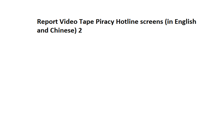 File:Report Video Tape Piracy Hotline screens (in English and Chinese) 2.png