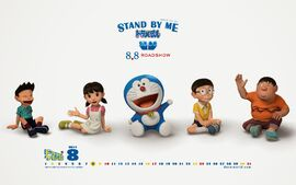 Doraemon-stand-by-me-20471