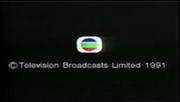 1991 - TVB International Limited Copyright Screen in English