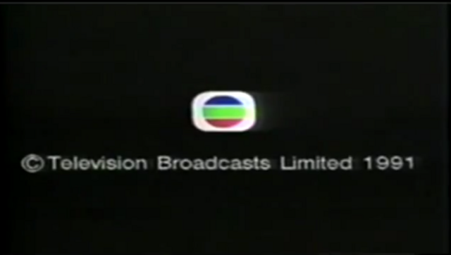 File:1991 - TVB International Limited Copyright Screen in English.png