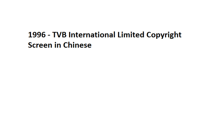 File:1996 - TVB International Limited Copyright Screen in Chinese.png