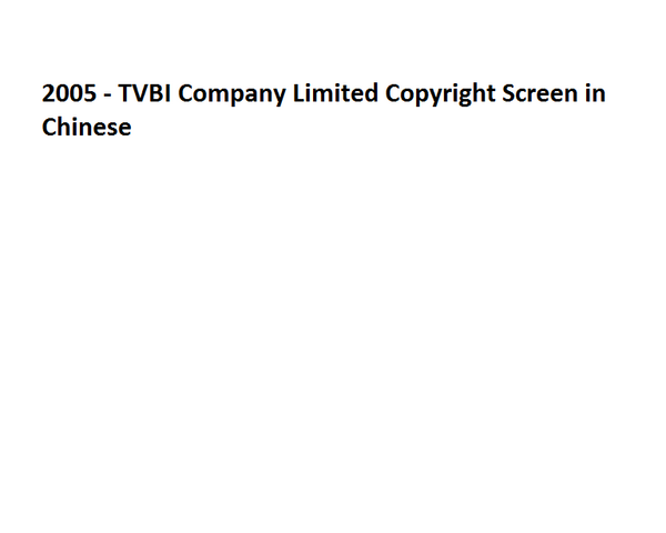 File:2005 - TVBI Company Limited Copyright Screen in Chinese.png